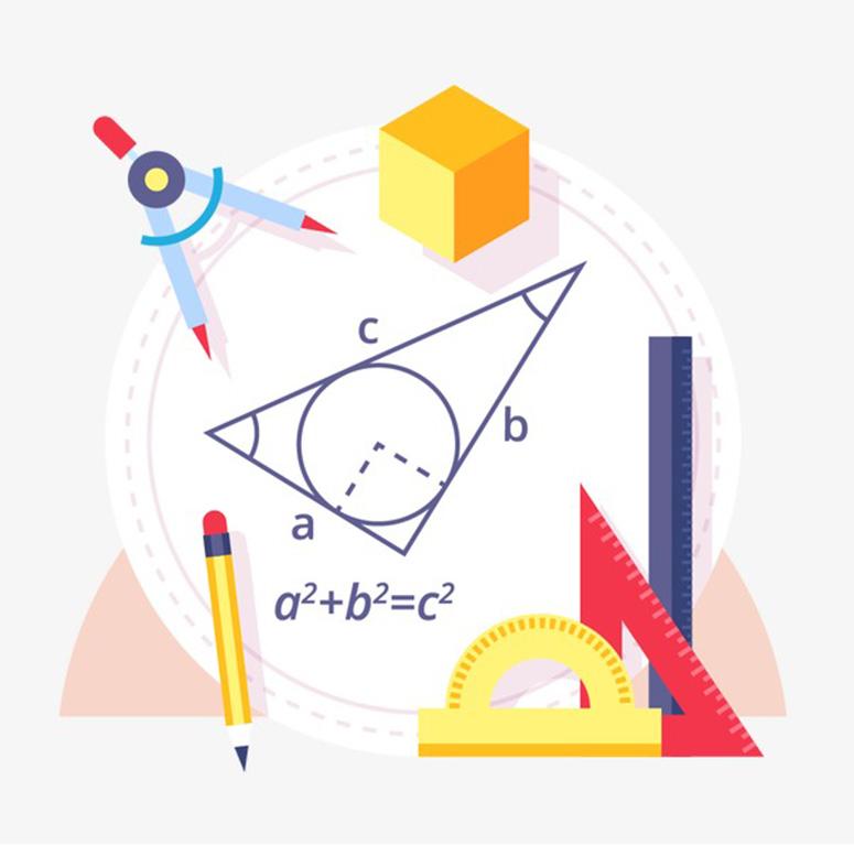 векторная алгебра картинка выросла