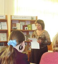 Кафедра педагогики - Учебная работа