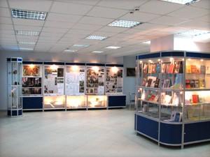 Экспозиционный зал ТНУ