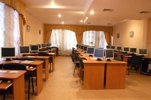 Электронная библиотека нового корпуса