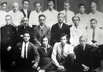 1928 Выпуск физмата