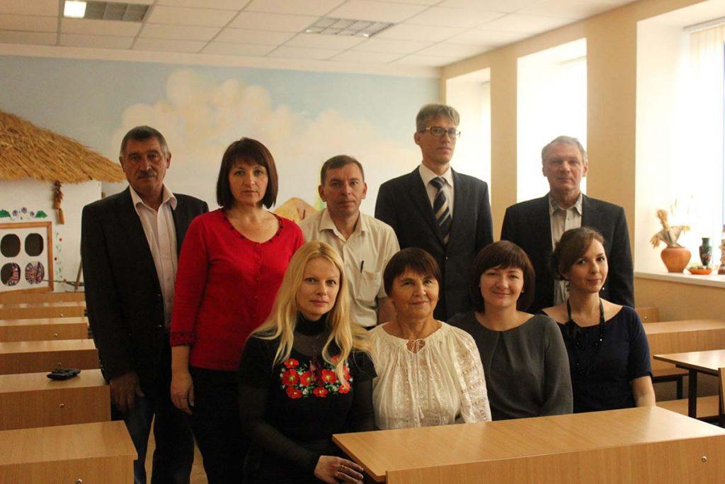 Кафедра украинской филологии