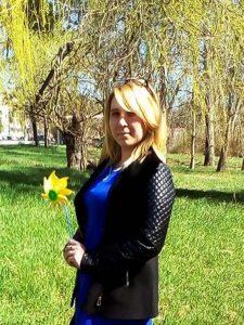 Крук Татьяна Мирославовна