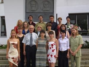 Кафедра психологии КФУ