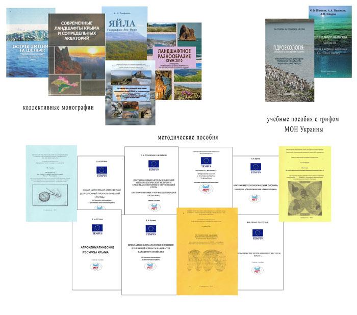 publikatsii