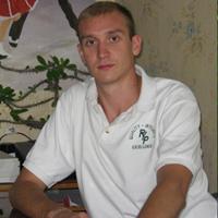 Юферев Владимир Сергеевич
