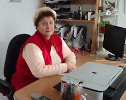 Ермакова Людмила Викторовна