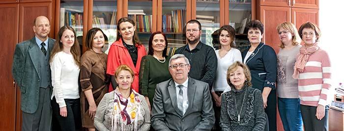 Кафедра русского, славянского и общего языкознания