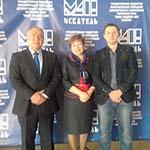 Исторический факультет принял участие в работе МАН «Искатель»